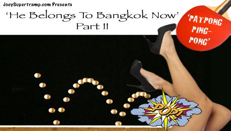 pingpong copy